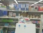 中心市场 京鹰超市里面 有玩具箱包和办公用品