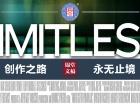 重庆锦堂PPT制作 定制你的企业名片