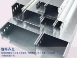 福建不锈钢线槽厂家 专业不锈钢线槽厂家