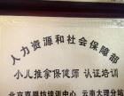 专业催乳师-北京嘉婴坊母婴护理中心大理分公司