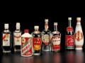 潍坊汇诚名酒回收公司回收茅台酒回收五粮液回收路易十三洋酒