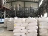 洗衣液专用增稠剂 CMC羧甲基纤维素厂家直供