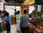 新加坡连锁果缤纷品牌加盟项目介绍书