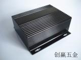 铝型材壳体外壳铝合金外壳壳体功放铝盒定制
