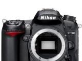 尼康单反相机D7000套机含18-105MM VR镜头中级单反