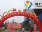 广州专业出租双龙充气拱门庆典拱门多少钱