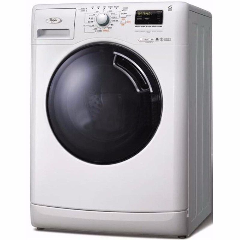 沈阳洗衣机维修售后服务电话
