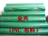 帆布篷布,防火苫布,防火苫布,北京金兴苫布厂家