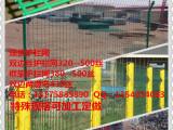 扁钢护栏网 养殖场围栏网 勾花护栏网 高速防眩网 双边护栏网