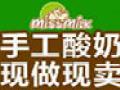 missmilk酸奶家族加盟
