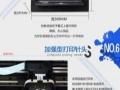 9.9新映美630k+针式打印机