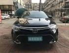 沈阳市福美斯汽车租赁有限公司