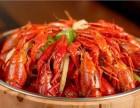 尚滋味小龙虾如何加盟尚滋味小龙虾怎么加盟的