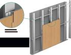 广州机房彩钢板 环保耐磨节能 可定制花纹
