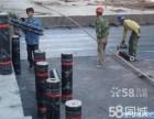 天津防水补漏 屋面防水维修建发防水补漏公司