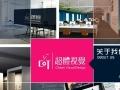 常德logo/VI设计 包装 画册设计+商标注册