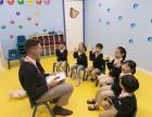 武汉徐东 爱贝国际少儿英语 优质美式教学