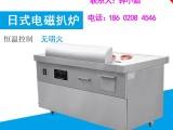 方宁日式电磁铁板烧 西餐设备厂家 广州哪里有西餐设备卖