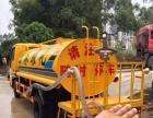 洒水车五十铃园林绿化工程洒水车