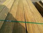 上海申扬实业有限公司出售各种硬木防腐木