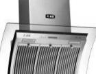 空调清洗,油烟机清洗,冰箱洗衣机清洗,大型家电清洗