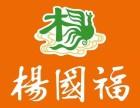 杨国福麻辣烫加盟项目利润如何?