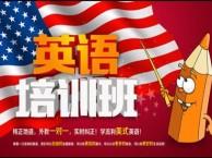 上海英语培训哪个机构好 从基础的音标发音学起