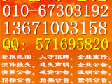 新京报广告部证件挂失 声明公告登报电话