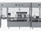 山东新玛口服液灌装机 液体旋盖机 颗粒包装机厂家