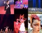 专业化妆团队承接年会化妆团体化妆舞台表演演出妆新娘
