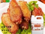 新奥尔良烤鸡翅风味香精 奥尔良精油 香气浓郁 油溶性