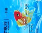 北京現金高價回收福卡