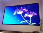 高清LED租赁显示屏