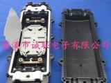 【天津专用】24芯光缆接头盒,盒式2进2出24芯光缆接头盒