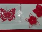 广州传统手工艺剪纸/剪窗花表演演出