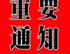 北京补充医疗保险,广源永盛社保代理