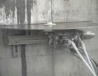 保定市房屋改造拆除加固工程承包