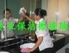 宁波专业家政清洁家庭卫生 擦玻璃门窗 开荒保洁等
