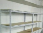 仓储货架库房货架轻型中型重型拆装货架工厂库房货架