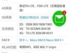 【华为 畅享5S】移动4G