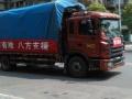 重庆大货车出租6.8米/9.6米/13.5米 北碚区
