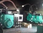 中山发电机回收公司,中山大型发电机回收厂家