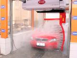 沈阳全自动洗车机 汽车清洗专业洗车工具全自动洗车机博兰克F9