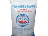 成都全川直供优质水泥基渗透结晶活性母料 防水母料
