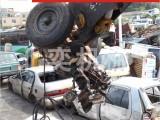 广东东奕机械厂家直销液压剪 鹰嘴剪 拆车剪 钢筋废铁剪切设备
