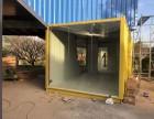 住人集装箱活动房 二手集装箱低价租售 来电立减