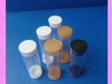 直销 pvc硬管塑料管  玻璃纤维棒包装管 也可装电焊条的塑料硬