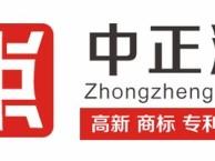 深圳专利代理,深圳专利申请,专利申请流程,专利申请详细步骤