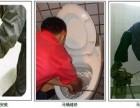 龙眼马桶疏通,下水道疏通,地漏疏通,洗菜池,浴缸疏通
