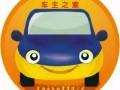 长沙市汽车租赁